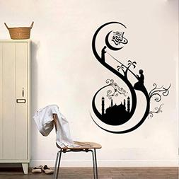 BIBITIME Black Arabia Culture Vinyl Decal Wall Sticker Mosqu