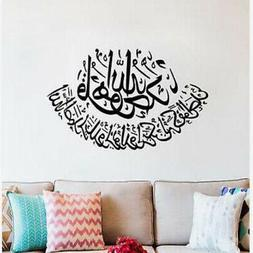 Islamic Wall Stickers Quotes Muslim Arabic Decals Letters God Allah Mural /_DM